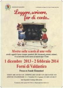 """Mostra """"Scuola di una volta"""" dal 30 Novembre a Forni"""